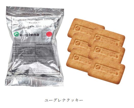 HP用:ユーグレナクッキー