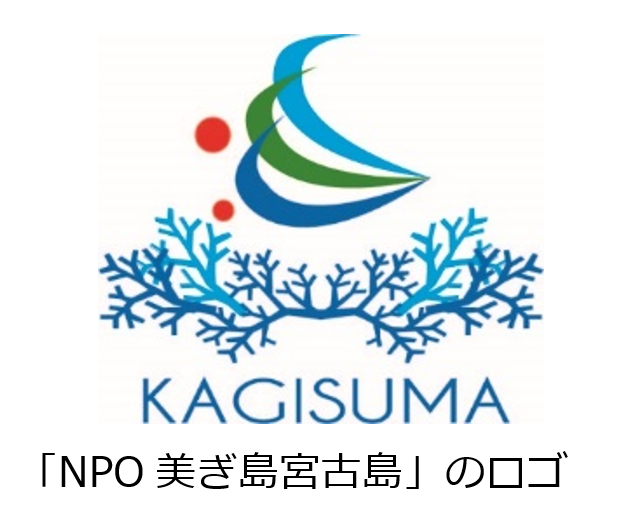 NPOロゴ