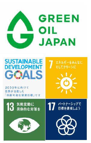 PR TIMES用SDGs GOJロゴ