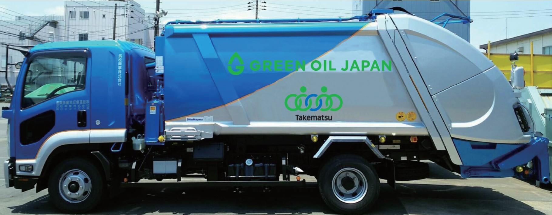 ペットボトルを回収する車両のイメージ