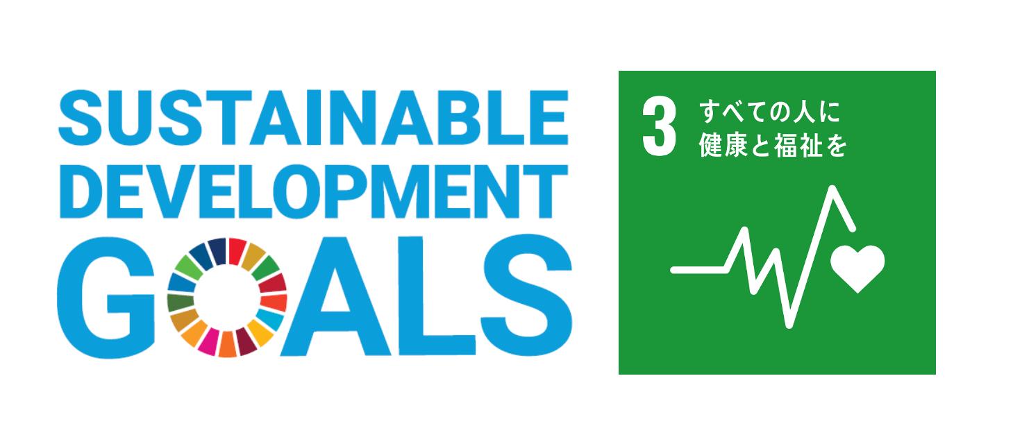 PRTIMES用_SDGs ロゴ