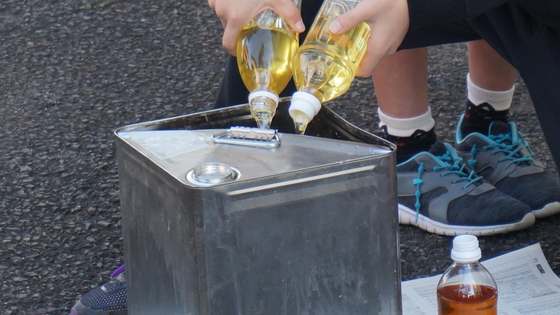 廃食油回収のイメージ