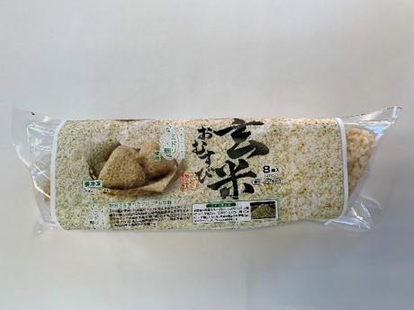 玄米おむすび(ナチュラルファーマーズ)