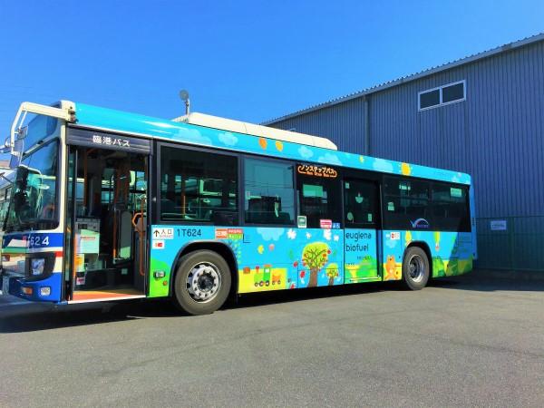川崎鶴見臨港バス